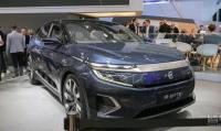 Byton M-Byte production model at Frankfurt Auto Show