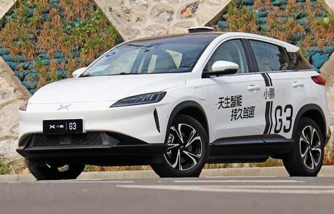 [Test Driving] XiaoPeng G3 EV NEDC 520KM