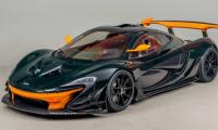 McLaren P1 GTR with 985 horsepower hybrid