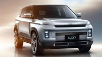 [Icon Model] Geely Concept Icon SUV