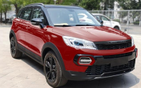 ChangFeng Leopard CS9 Compact City SUV 2020 model ($12,000 – 18,000)