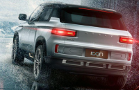 [Icon Model] Geely Concept Icon SUV