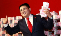 China has second-most billionaires in the world