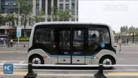 5G-powered smart bus tested in China's Henan province