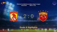 [CSL] 2019 Round 28 Guangzhou Evergrande 2-0 Shanghai SIPG