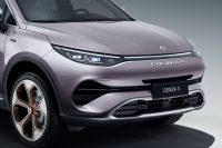 [Denza Brand] Shenzhen BYD Daimler New Technology Co., Ltd.