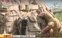 [Soldier] PLA Soldier Combat Equipment & Camouflage