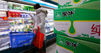 Australia approves China's Mengniu buyout of dairy firm Bellamy's