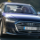 Audi S8 Audi's flagship car: S8 saloon ($130,000)