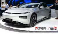 Xpeng Motors (EV)
