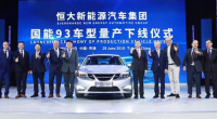 Evergrande partnering with 60 suppliers