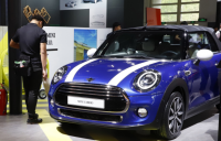 BMW with GWM to build electric MINI in China