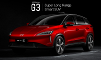 Xpeng Motors (XiaoPeng Auto HomePage)