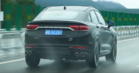 Test Driving: Geely Xingyue – very nice video
