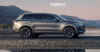 LiXiang Auto Company HomePage