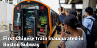 Chinese new subway cars start operation in U.S. Boston