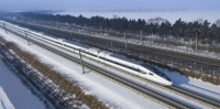 China's high-speed railway to stretch 35,000 km by year-end