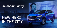 Haval F7 Russia: Expand your horizons with the HAVAL F7