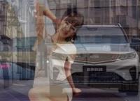 [2019.12.29] China World Auto Life Random Images