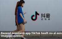[TikTok] 中国开始进入国际时尚舞台