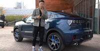 Lynk & Co 05 Coupe HD video introduction