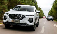 [ALARM] Haima Auto In Big Existence Trouble (30,000 units in 2019)