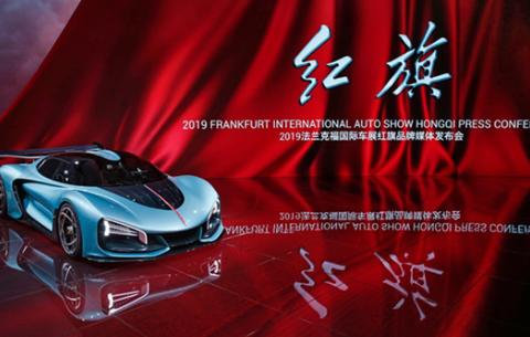 [Sales] RedFlag HongQi Sales Number (2019: 100,000)