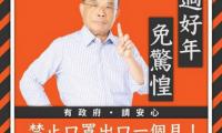 (事件档案)