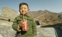 [曾经与世界格格不入] 2000前年的中国