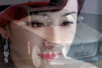 [2020.01.21] China World Auto Life Random Images