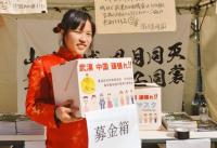 外交部:衷心感谢日本各界给予了中国很多支持,铭记在心