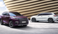 Chery to Sell Vantas Premium SUV to Americans