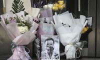 [国家巨大教训] Li WenLiang 被训诫的李文亮医生去世