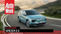 Aiways U5 – AutoWeek Review – English subtitles