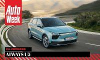 Aiways U5 – AutoWeek Review – English subtitles