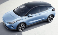 Geely JiHe Geometry C electric crossover