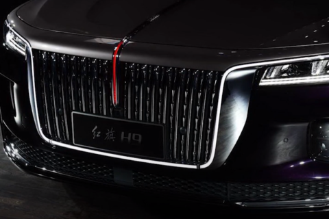2020 Hongqi H9 – Ultimate Chinese Luxury