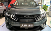 Geely Haoyue SUV 2020 model ($18,000 – 25,000)