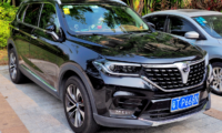Brilliance V7 SUV 2020 Model ($15,000 – 22,000)
