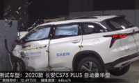 ChangAn CS75 PLUS crash test: 5 star