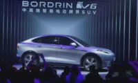Bordrin New Energy Vehicle Corporation (博郡)