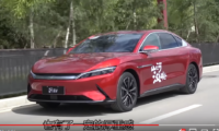 BYD Han EV (3,9s 100km/h) – Test Driving
