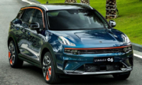 Lynk & Co 06 Compact SUV