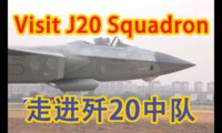 Visit PLAAF(PLA Air Force) J20 Squadron[English Sub]