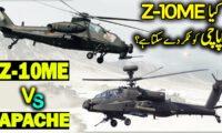 [WZ-10] Apache Vs Z10 | AH64E Vs WZ-10 Helicopter