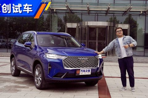 All new 2020 model Haval H6 (US$14172 – US$19,668)