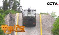 Chinese military off-road vehicles testing ground