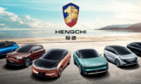 Evergrande announces the first six Hengchi models