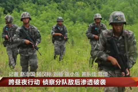[2020.09.01] [Combat] China Combat Troops