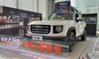 2021 GreatWall Haval Big Dog ($17,000)